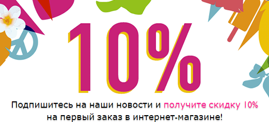 Акции THE BODY SHOP в Обнинске